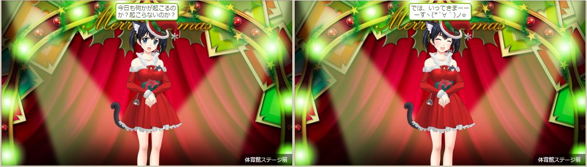 mitsuki2017 12 24